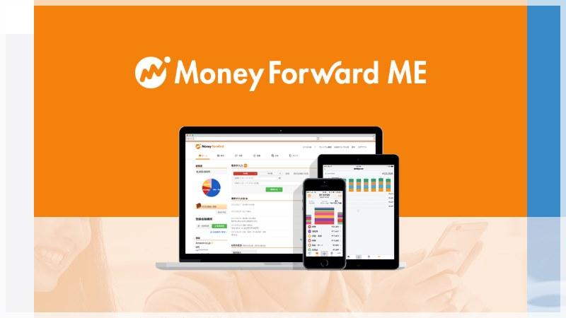 【マネーフォワードME】この家計簿アプリなら無料で簡単に続けられる