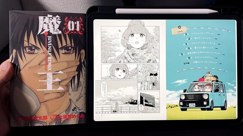 漫画本とiPad Proのサイズ感を比較した様子