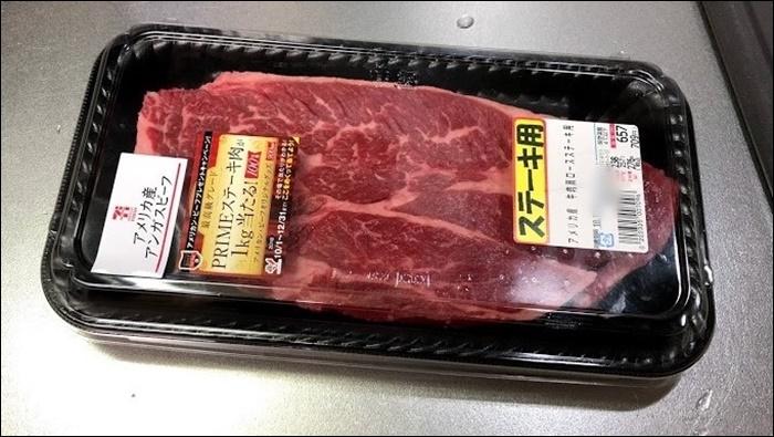 自宅でステーキ1