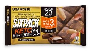 UHA味覚糖 SIXPACK プロテインバー チョコナッツ