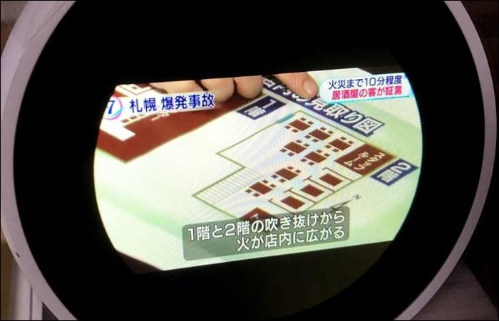 NHKニュースのスキル