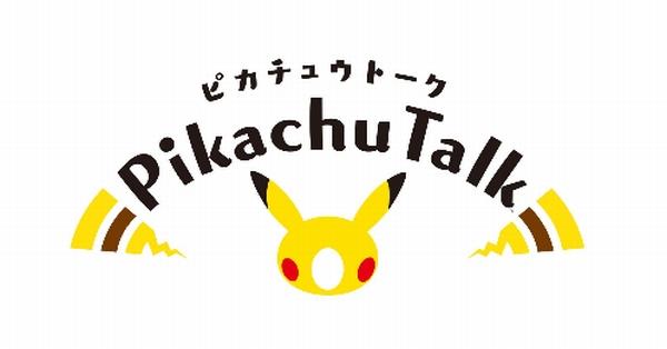Pikachu Talk