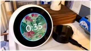 【Amazon Echo Spot レビュー】Alexaに音声指示で家電操作やスキルが使える