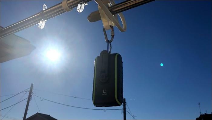 Chargi-Q miniのソーラー検証1の画像