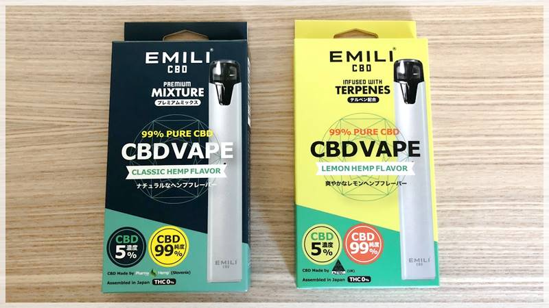 【EMILI CBD レビュー】電子タバコベイプでCBDを摂取してリラックス
