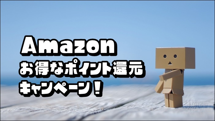 amazon-gift-charge