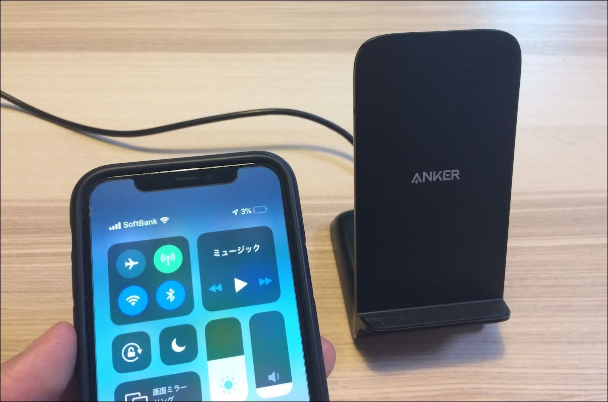 Anker PowerWave 7.5 Standの充電速度