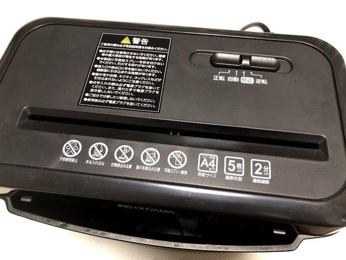 アイリスオーヤマ「P5GCX」の挿入口