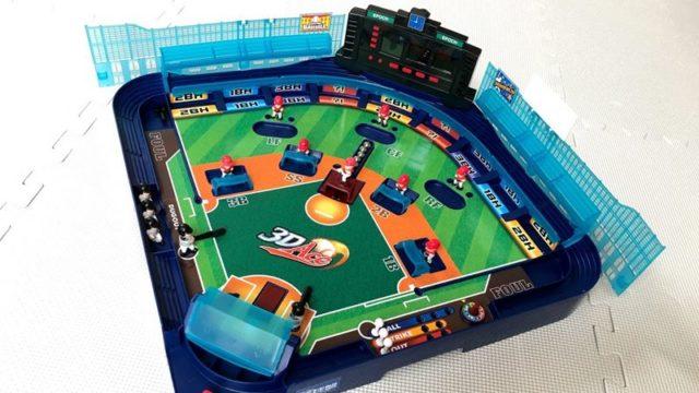 【2019年最新】エポック社の野球盤の種類とオススメをまとめてみた!