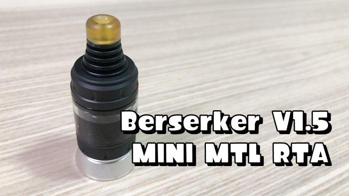 Berserker V1.5 MINI MTL RTA レビュー