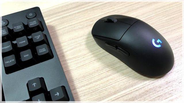 ロジクールPRO(G-PPD-002WL)マウス レビュー!最高のワイヤレス