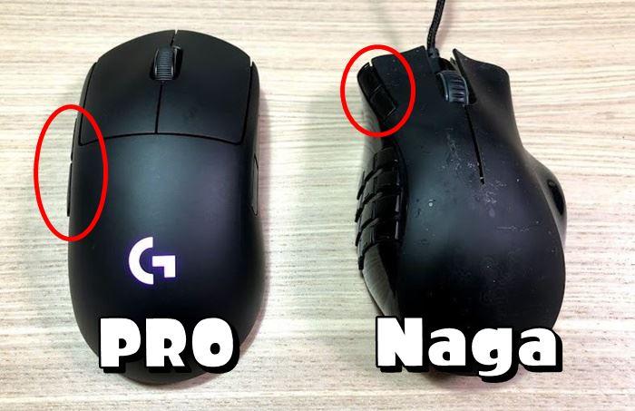 PROとNagaのボタン配置の違い