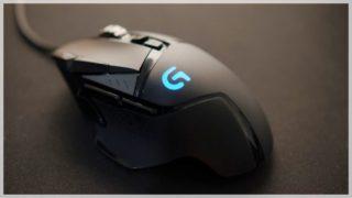 マウスの選び方とおすすめ!有線&無線のコスパ最高からゲーミングまで