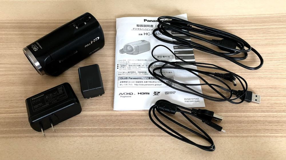 パナソニック HC-V480MS 付属品
