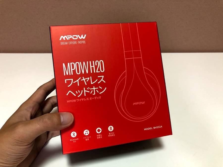 Mpow H20のパッケージ