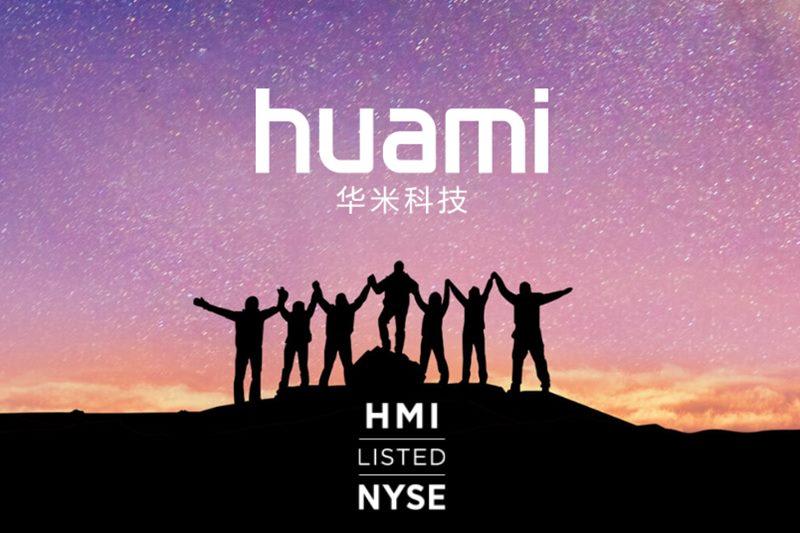 Amazfitブランドを手掛けるhuamiの画像