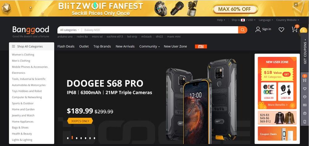 Banggood(バングッド)の公式サイトの画像