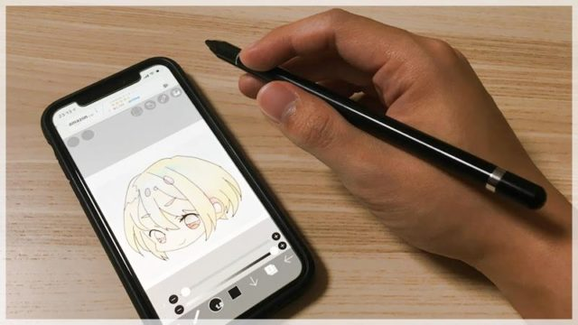 iPhoneでイラスト描く用のスタイラスペン買ってみた使用感レビュー
