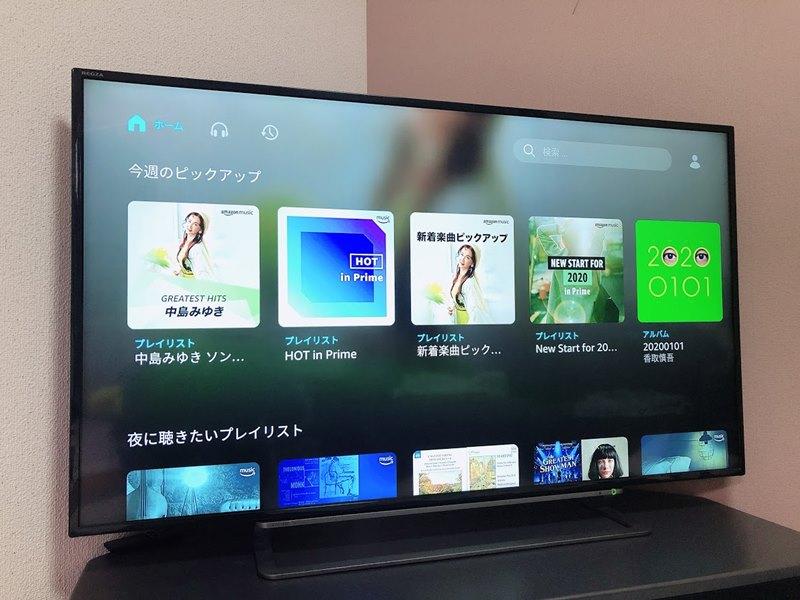 Amazonプライムミュージックをテレビで聴く
