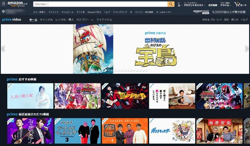 Amazonプライムビデオの公式サイト画面