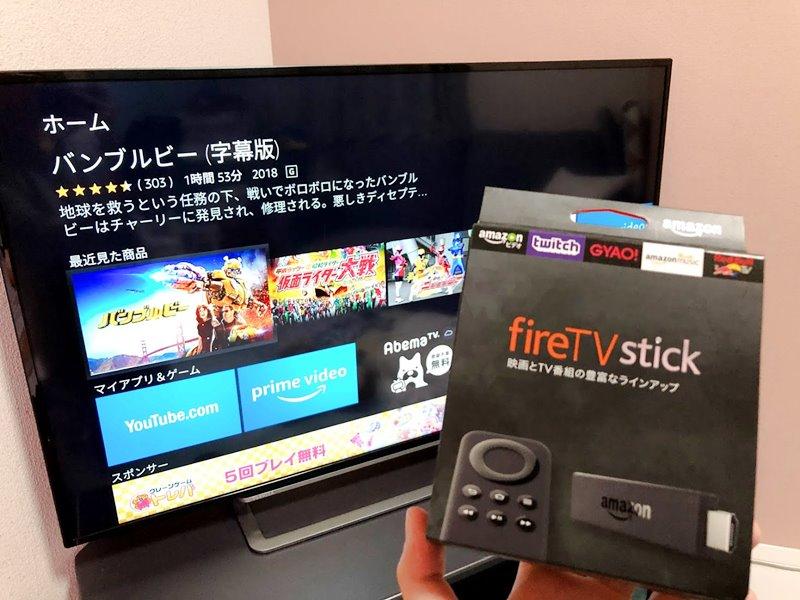 Amazonプライムビデオをテレビで見る