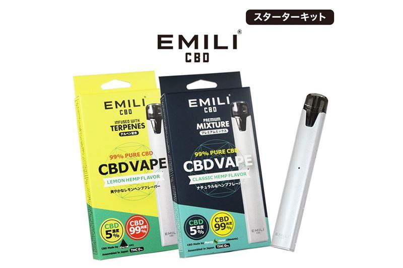 EMILI CBDの画像
