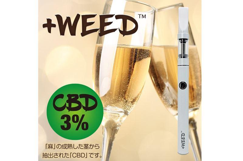 +WEED(プラスウィード)の画像