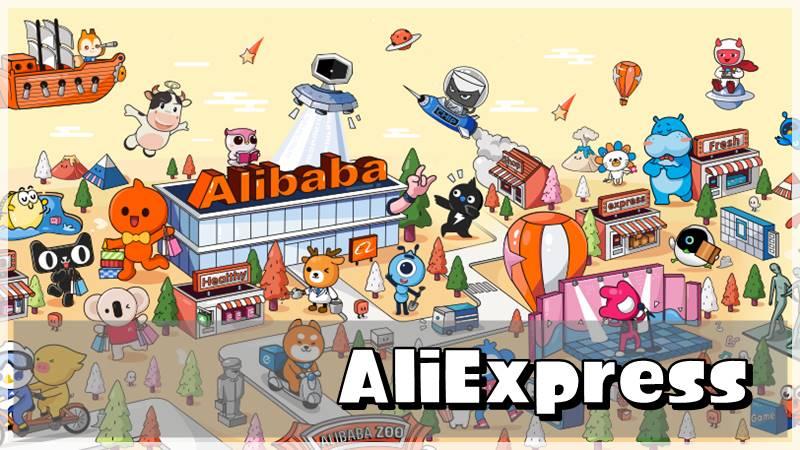 AliExpress(アリエクスプレス)の買い方!手順を図で分かりやすく解説