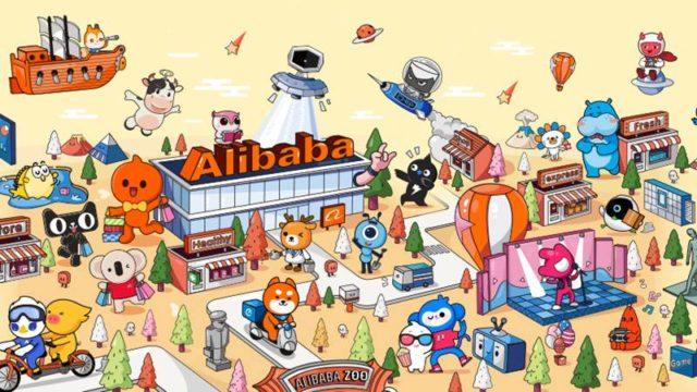 アリババグループのAliExpress(アリエクスプレス)の画像
