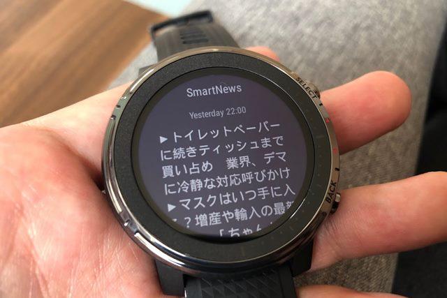 Amazfit Stratos 3の日本語通知