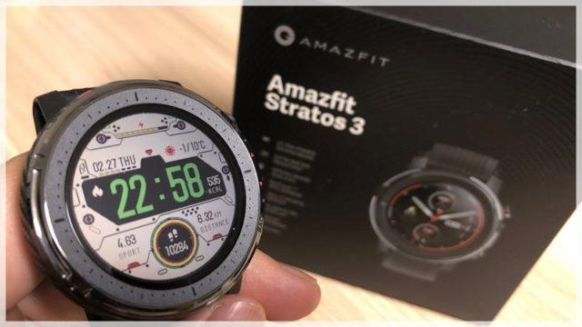 【Amazfit Stratos 3 レビュー】反射型液晶を搭載したスポーツタイプの決定版