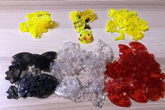 ジグソーパズル3D ピカチュウ&モンスターボールの全パーツ