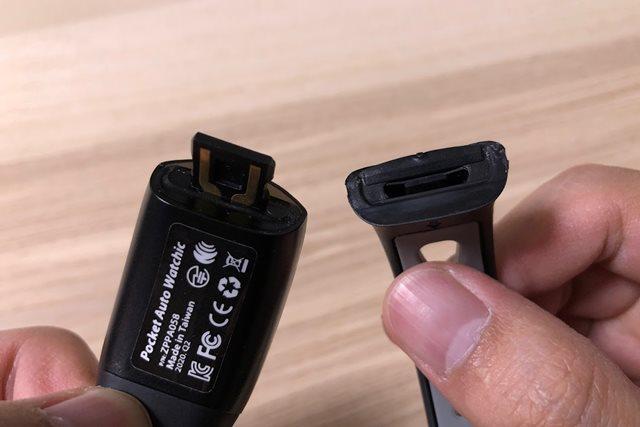 WATCHICの充電用USBの裏側