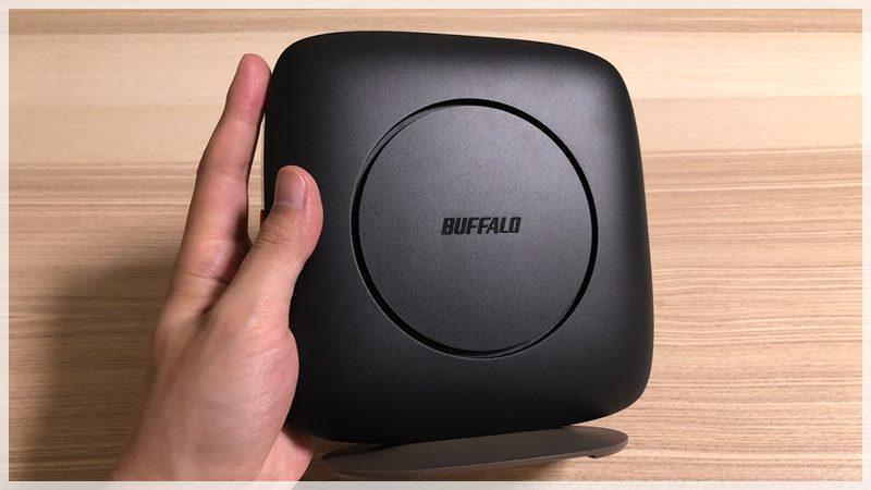 【BUFFALO WSR-A2533DHP3 レビュー】無線LANルーターはワンランク上を選ぼう
