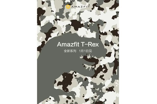 Amazfit T-Rexの中国版は2020年1月1日発売