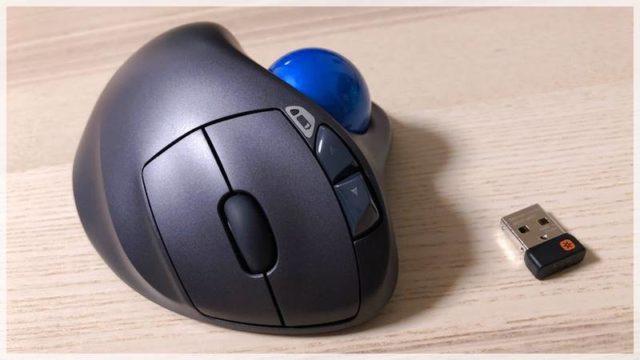 【ロジクール M570t レビュー】トラックボール初心者も快適な王道マウス