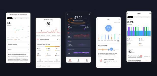 AmazfitのZeppアプリの画面