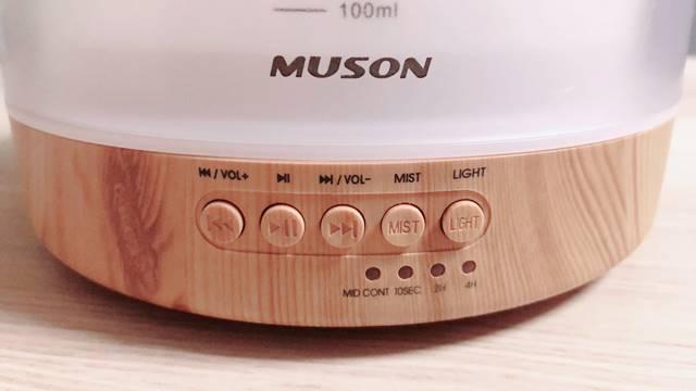 MUSONアロマディフューザーのボタン部の木目調