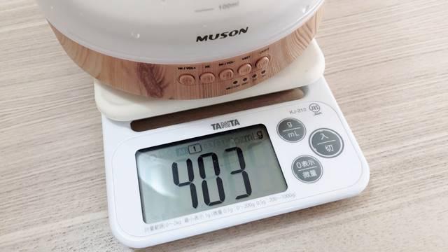 MUSONアロマディフューザーの重量