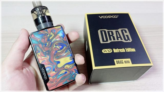 【Drag Mini Refresh Edition レビュー】サイズ感と立ち上がりが最高の爆煙機