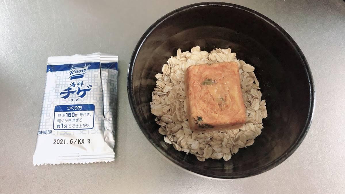 オートミールと海鮮チゲスープ