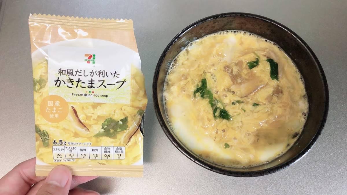 オートミールのかきたまスープ
