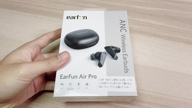 EarFun Air Proのパッケージ