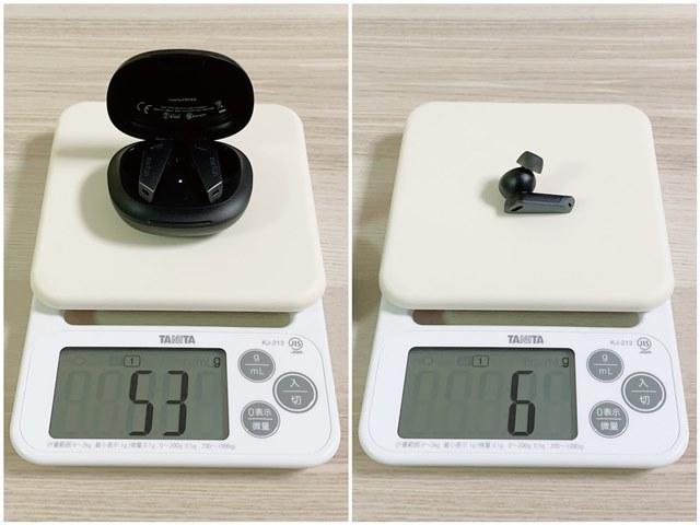 EarFun Air Proの重量