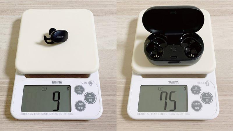 Bose QuietComfort Earbudsの重量測定