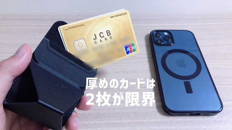MOFTに運転免許証とクレジットカードを収納している様子