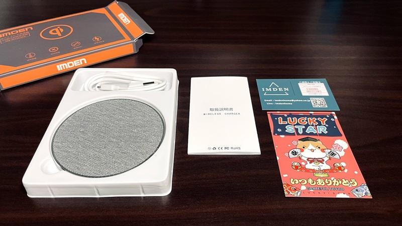 IMDEN ワイヤレス充電器の付属品一覧
