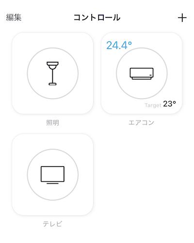 「Nature Remo」アプリにテレビと照明とエアコンを登録した画面
