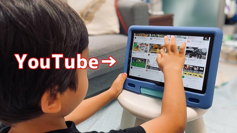 YouTubeを見る息子