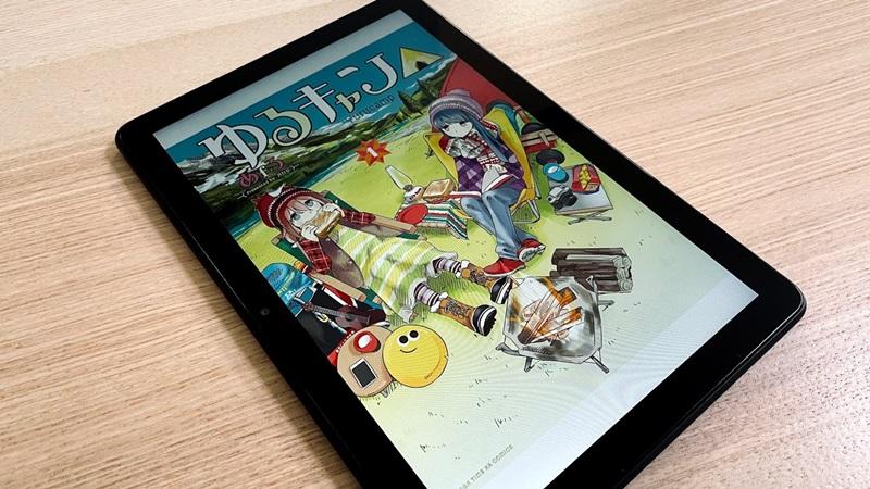 Fireタブレットで漫画を読む
